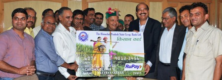 RuPay Credit Debit Card Launched