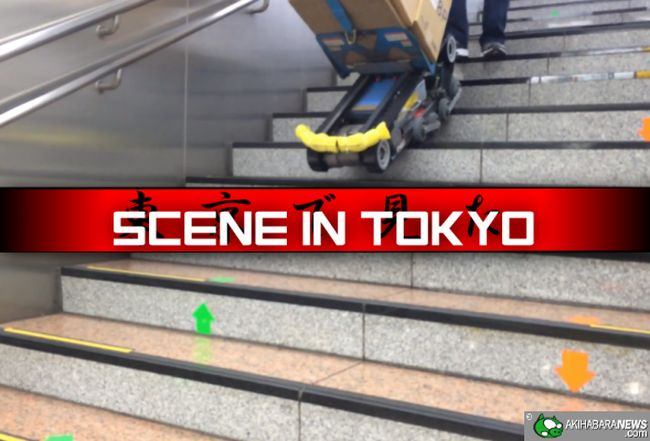 Robotic Helper Climbs Stairs in Shinjuku Station