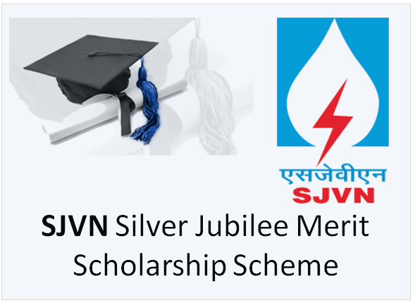 featured image - sjvn scholarship 2014