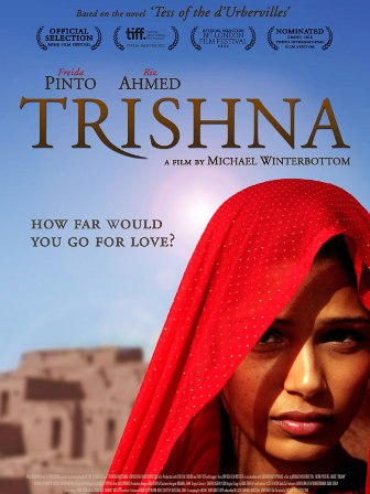 Trishna4