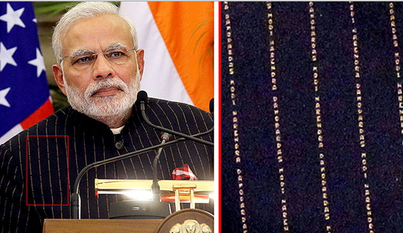 Modi suit